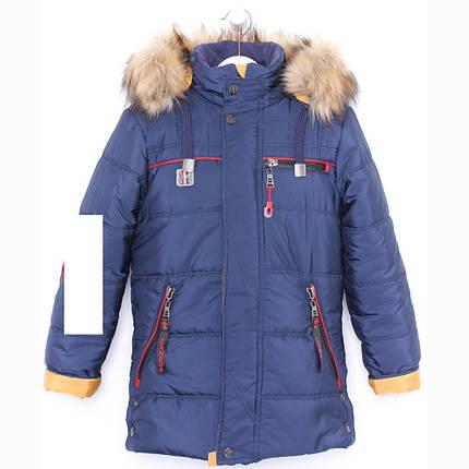 Куртка парка детская подростковая на мальчика Игорь, фото 2