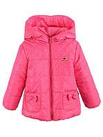 Детская демисезонная куртка Zarina малина