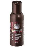 KERATIN ACTIVE реп'яхова Олія для волосся - Екстра-відновлення, 100 мл