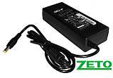 Зарядное устройство Acer Aspire 5950G (блок питания), фото 2