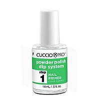 Обезжириватель-праймер для гель-пудры Cuccio Nail Primer Step 1