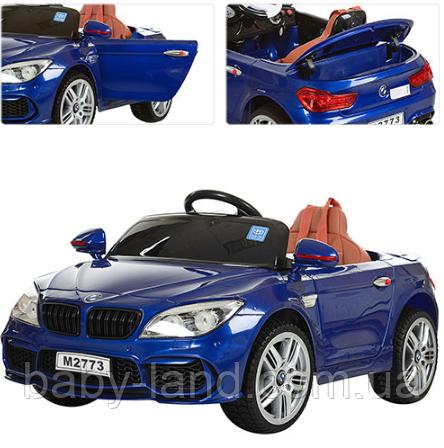 Электромобиль детский аккумуляторный BMW 7 с кожаным сиденьем M 2773 EBR-4, синий