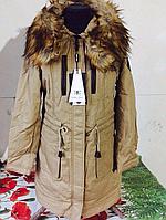 Купить парку беж женскую Зима куртка