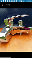 смеситель для ванны Haiba Germes Chr -009