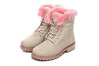 Ботинки женские VG Max lgrey-pink АКЦИЯ -30%
