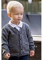 Кофта детская для маленького мальчика