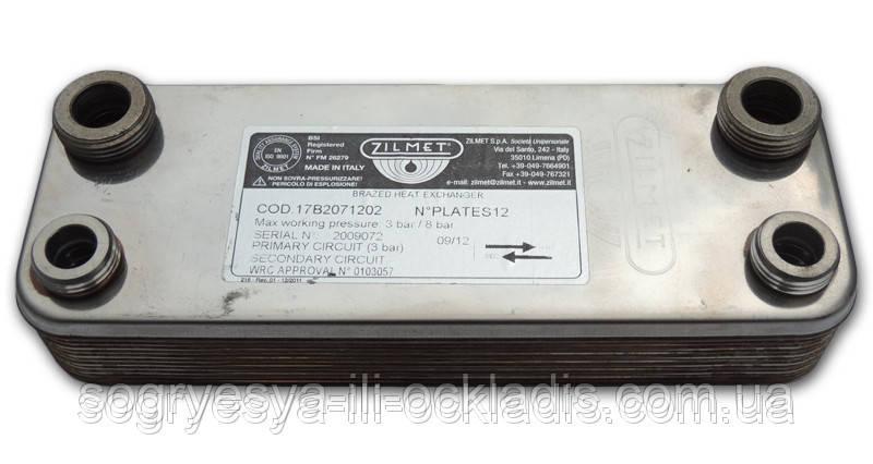 Теплообменник ГВС - 12 пластин - Termet Mini Max Plus GCO-DP-13 10, код сайта 0481