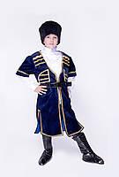 Детский национальный грузинский костюм  для мальчика, рост 130-140 см
