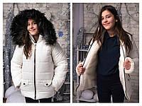 Супер теплая зимняя курточка на овчине на девочку