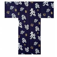 Детское кимоно (100% хлопок)