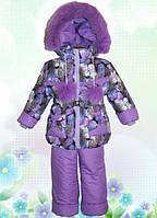 Детский зимний костюм с комбинезоном для девочки
