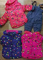 Куртка+комбинезон утепленные для девочек Cross Fire оптом, 98-128 pp.