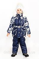 Детские комбинезоны зима для девочки Мари
