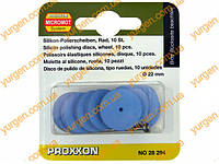 Proxxon Мини насадка полировальная PROXXON 28294