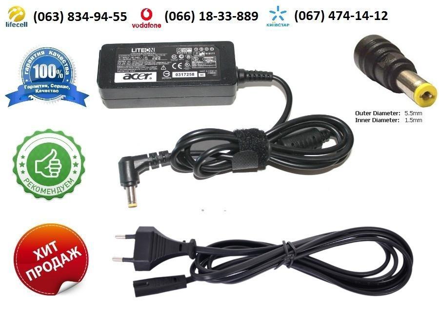 Зарядное устройство Acer Aspire One 751 (ZA3) (блок питания)