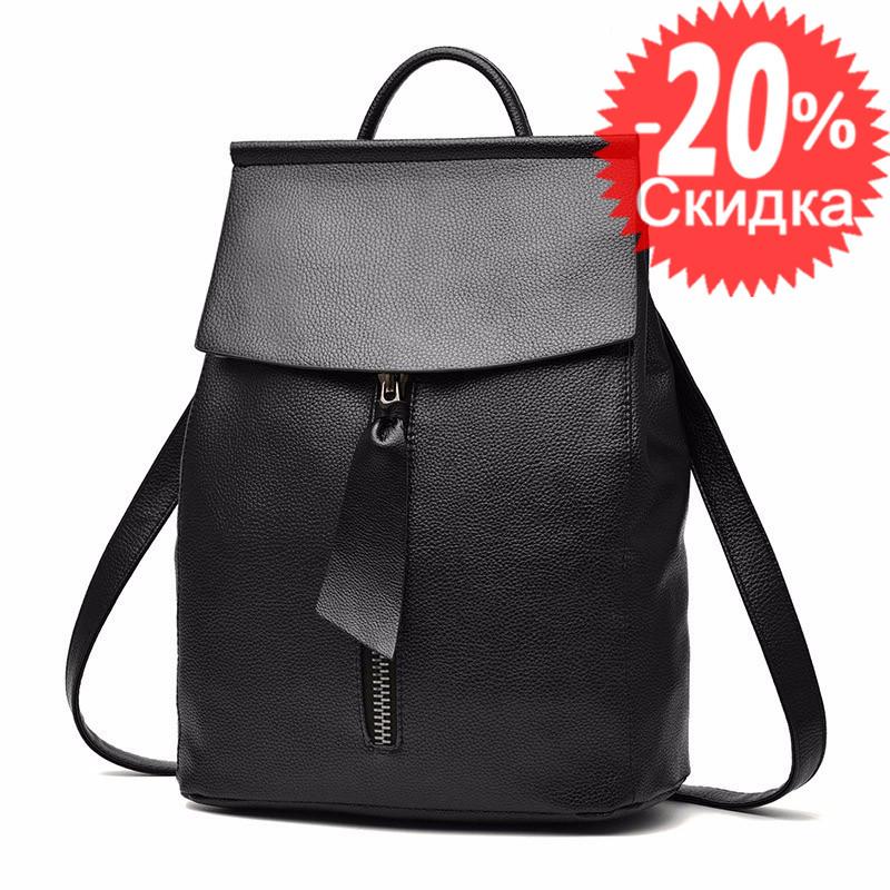 Рюкзак женский городской с молнией и клапаном - Интернет-магазин «VINGO» в  Виннице 9c6e6011b96