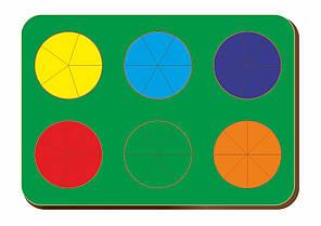 Дроби, Б.П.Никитин, 6 кругов, ур.2, 240*170 мм, 061202