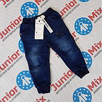 Детские теплые котоновые брюки для мальчиков оптом  HAPPY HOUSE