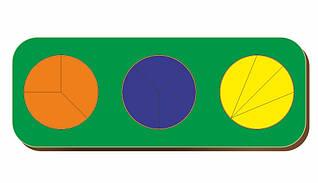 Дроби, Б.П.Никитин, 3 круга, ур.3, 240*90 мм, 061106