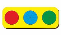 Дроби, Б.П.Никитин, 3 круга, ур.2, 240*90 мм, 061104