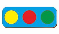 Дроби, Б.П.Никитин, 3 круга, ур.1, 240*90 мм, 061101