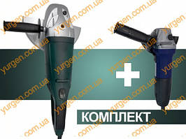 YurGen Комплект AG 232 + WAG-125/860
