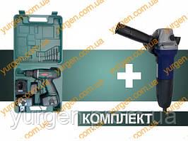 YurGen Комплект CD 222 + WAG-125/860