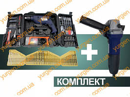 YurGen Комплект WID 810B + WAG-125/860