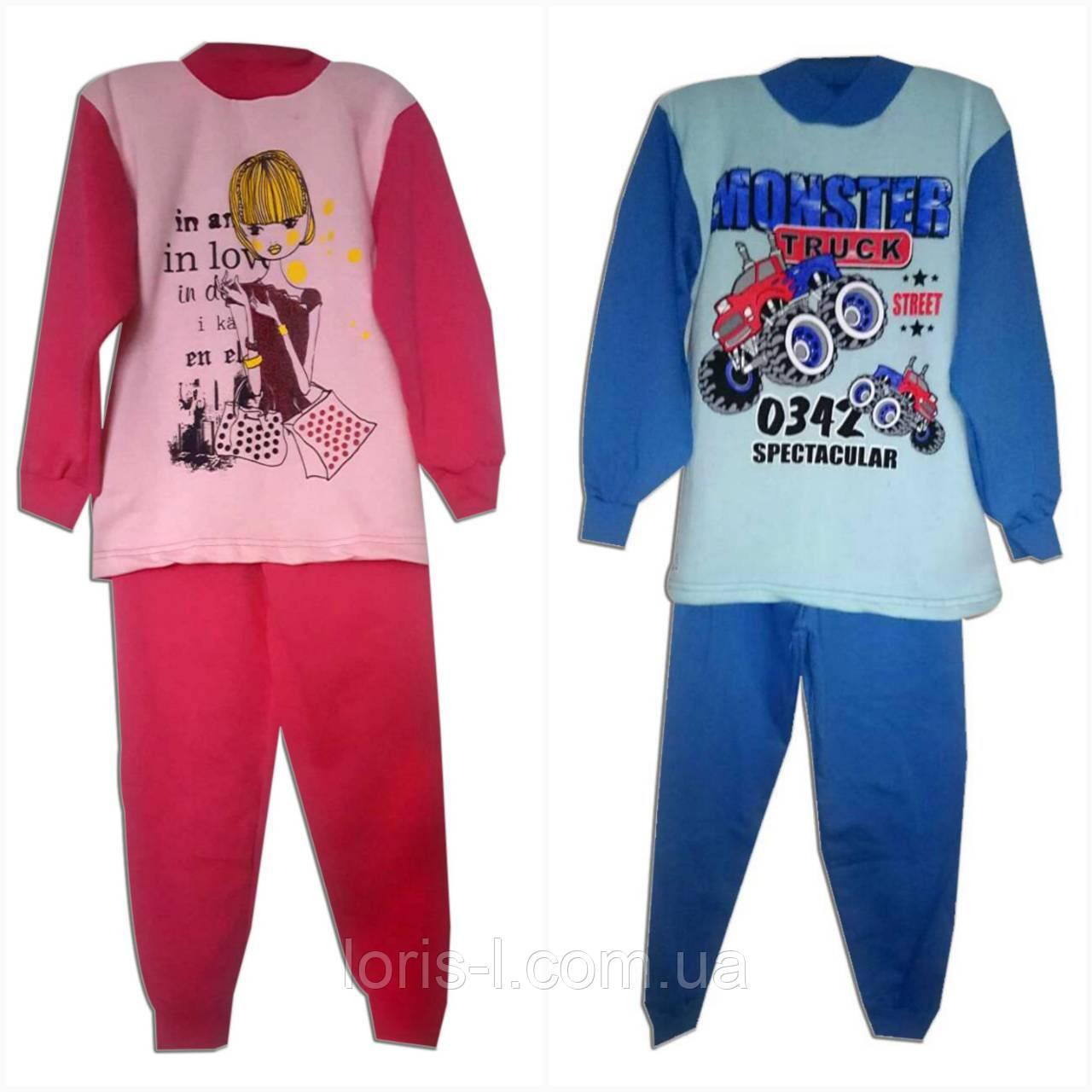 88fcbb05d61a Байковые детские пижамы - Интернет-магазин одежды для Всей семьи