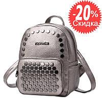 Рюкзак женский Nevenka городской маленький с заклепками  (серебристый), фото 1