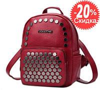Рюкзак женский Nevenka кожаный маленький с заклепками  (красный)