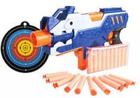 Пистолет 9927 электро, 37 см, мягкие пули 20шт