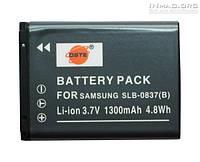 Аккумулятор для фотоаппарата Samsung SLB-0837B, 1300 mAh.