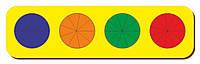 Дроби, Б.П.Никитин, 4 круга, ур.3, 300*90 мм, 061403
