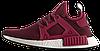 Женские кроссовки Adidas NMD XR1 W Unity Pink/Unity