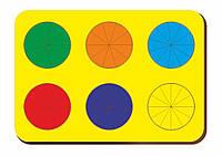Дроби, Б.П.Никитин, 6 кругов, ур.3, 240*170 мм, 061203
