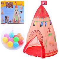 Палатка детская с шариками (шатер, вигвам) арт. 3367