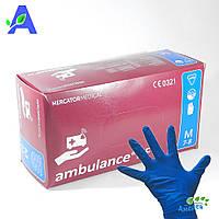 Перчатки синие без пудры Mercator Medical Ambulance 50 шт в упаковке