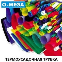 Диаметр 1,0 мм, разноцветная