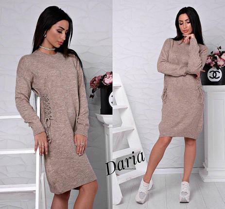 Вязаное платье со шнуровкой разных цветов, женские вязаные платья оптом от производителя, фото 2