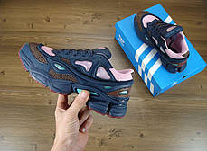 Женские кроссовки Adidas x Raf Simons Ozweego 2 Dark Marine/Cardinal , фото 2