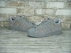 Мужские кроссовки AD Superstar 80s City Pack Berlin Grey . ТОП Реплика ААА класса., фото 2