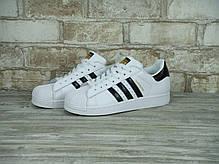 Мужские кроссовки AD Superstar ll WHITE BLACK GOLD, А-д . ТОП Реплика ААА класса., фото 3