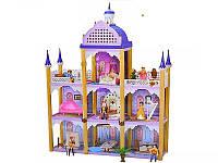 Большой Замок Принцессы с мебелью и фигурками, 3 этажа, 7 комнат, терраса, 259 деталей