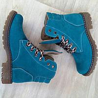 Зимние замшевые женские ботинки Комфорт морская волна