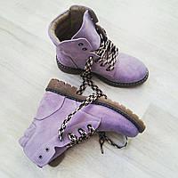 Зимние замшевые женские ботинки Комфорт лаванда