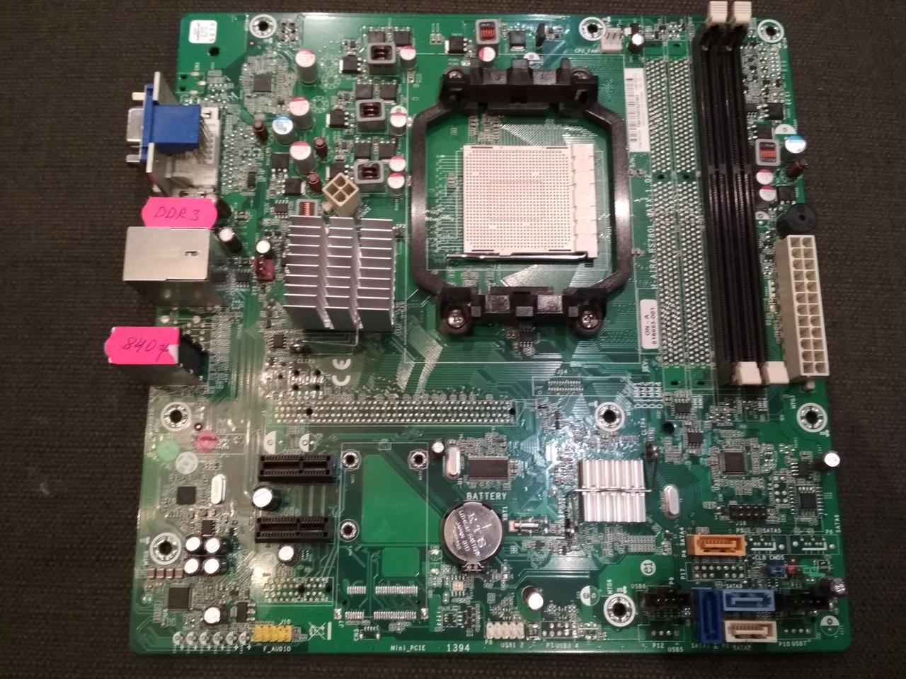 Плата под AMD SAM3 на DDR3 HP Понимает  2-4 ЯДЕРНЫ ПРОЦЫ AM3 c ГАРАНТИЕЙ - ЕвроТех-Трэйд в Львове