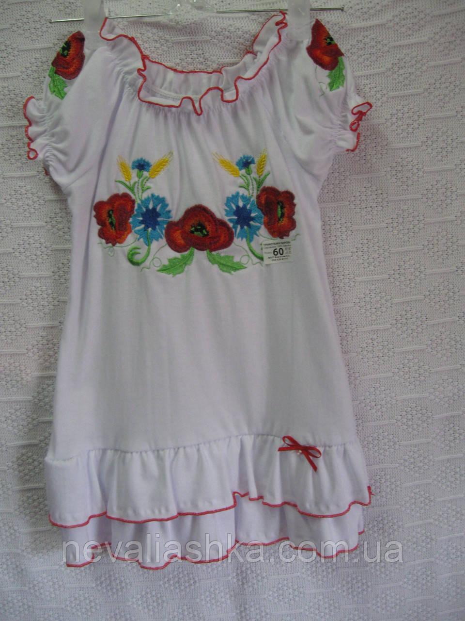 """Вышиванка платье""""Маки""""раз. 110-116. Украина"""
