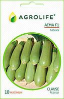 Семена Кабачка, Асма F1 (Asma F1), 10 семян, Clause France