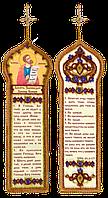 Набор для вышивки бисером Закладка. Десять заповедей Закона Божия
